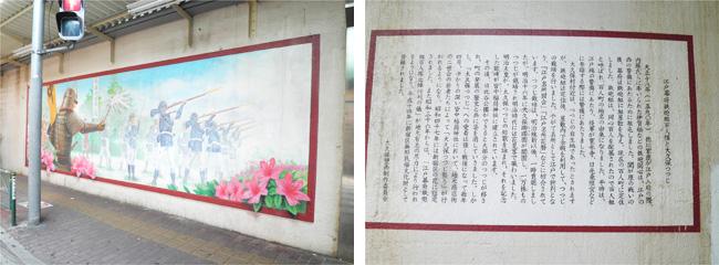 JR大久保駅前歩道壁面